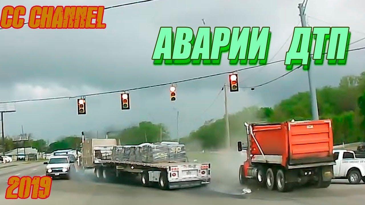 Подборка аварий ДТП (новые аварии) /car crash compilation