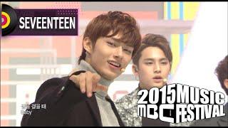 Video [2015 MBC Music festival] 2015 MBC 가요대제전 SEVENTEEN - MANSAE, 세븐틴 - 만세 20151231 download MP3, 3GP, MP4, WEBM, AVI, FLV Mei 2018