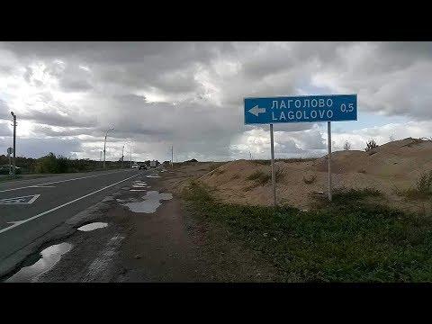 Деревня  Лаголово. Ленинградская область.