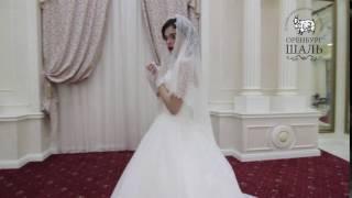 Свадебный образ в пуховом платке от компании