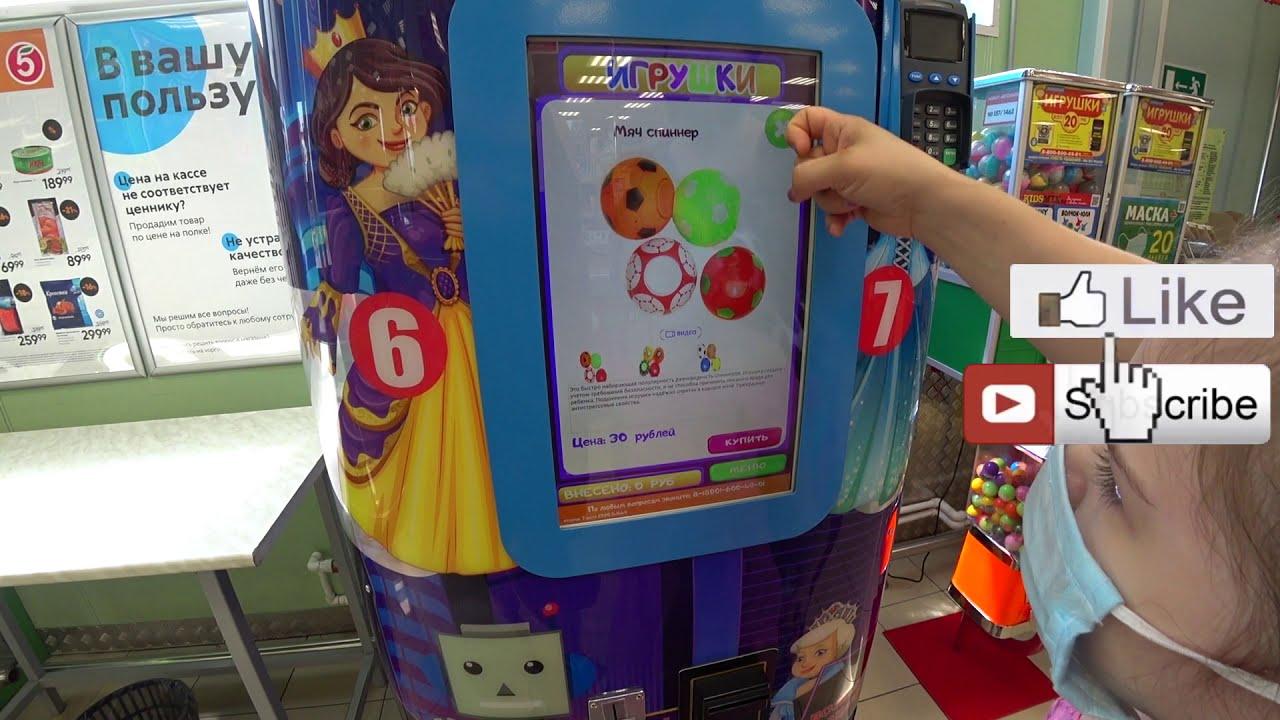 Игровой автомат Money Game. где играть?