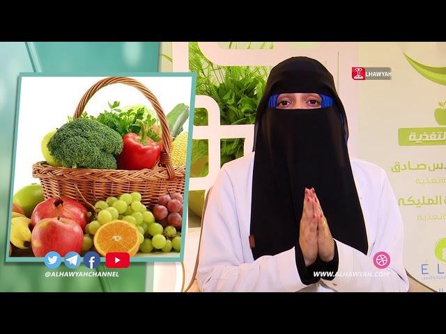 دقائق صحية | الحلقة 16 | مرضى فقر الدم في شهر رمضان د  سندس صادق | قناة الهوية