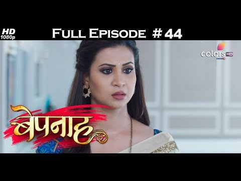 Bepannah - 17th May 2018 - बेपनाह - Full Episode thumbnail
