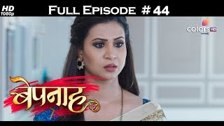 Bepannah - 17th May 2018 - बेपनाह - Full Episode
