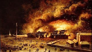 Мифы истории.  Пожар Зимнего дворца 1837 года.