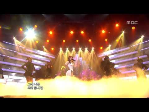 Ailee - Heaven, 에일리 - 헤븐, Music Core 20120331
