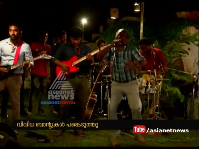 8 Point Art Cafe organised music event at kollam