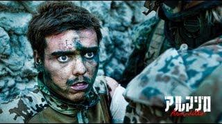 『アルマジロ アフガン戦争最前線基地』DVD発売中 http://www.amazon.co...