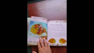 Гортаємо книгу з серії ДИТЯЧА КАРТИННА ГАЛЕРЕЯ Уроки милування автор художник Бендус -Петровська