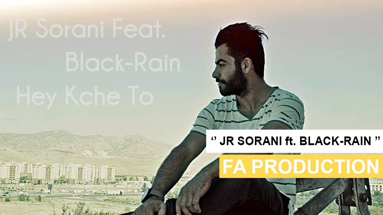 Latest Blackrain Hey Kche To Audio With Poster Kche With Amatur Kche