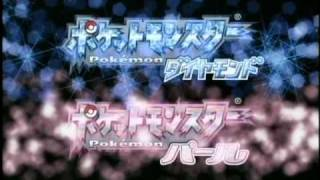 ポケモンの懐かしい映像 2005-2006 (Pokemon CM) thumbnail