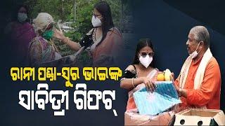 Rani Panda, Sura Routray Distribute Gifts To Women Observing Sabitri Brata In Bhubaneswar
