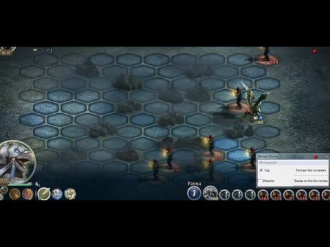 Might & Magic Heroes Online Cheat