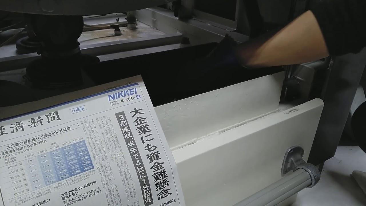 4/13 今朝の洗濯液確認~目視編~