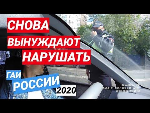 ГАИ России снова вынуждают нарушать / Правила общения с ДПС