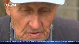 86-летний старик лишился квартиры из-за своих детей