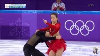 YURA MIN OLYMPIC  Wardrobe Malfunction ice Skating 2018