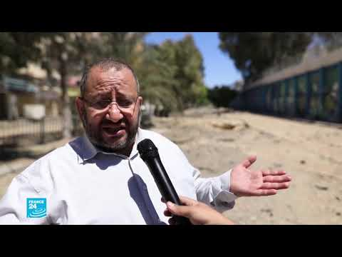 منظمة الصحة العالمية حول النزاع الإسرائيلي–الفلسطيني: حماية البنى التحتية الطبية -واجب في كل الظروف-  - نشر قبل 9 ساعة