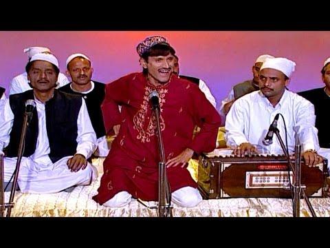Aamaana Vi Ki God Mein Khele | Muslim Devotional Songs Sharif Parwaz
