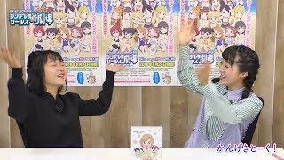 「アイドルマスター シンデレラガールズ小劇場」#9