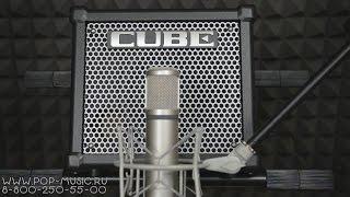 Гитарный комбик ROLAND CUBE-10GX (Portable Guitar Amplifier)(10-ваттный гитарный комбик ROLAND CUBE-10GX http://bit.ly/1gOgOGq обладает всеми достоинствами своих более крупных собратьев..., 2015-03-23T06:17:58.000Z)