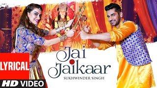 Lyrical Jai Jaikaar Sukhwinder Singh Arjan Bajwa Hritiqa Chheber Murali Agarwal Raaj A