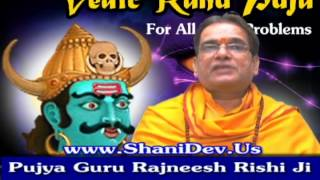 Rahu Grah Shanti Puja Vrat Vidhi Vidhan by Pujya Guru Rajneesh Rishi Ji