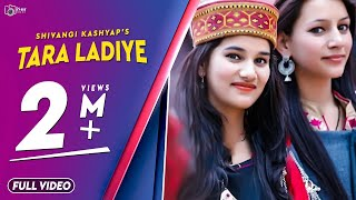 All Time Hit Himachali Song | Tara Ladiye | Shivangi Kashyap | S.D. Kashyap | iSur Studios