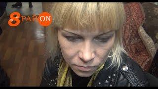 В Верхней Пышме задержали Олесю Дьякову за продажу наркотических средств thumbnail