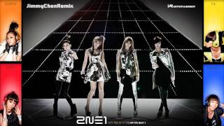 2NE1 - FIRE + I AM THE BEST 내가제일잘나가 (REMIX)