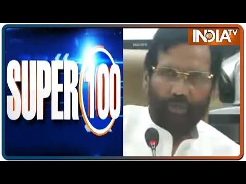 Superfast 100 News   November 17, 2019