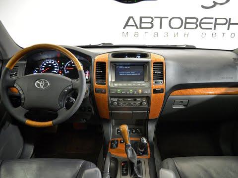 Toyota Land Cruiser Prado 120 Series  4.0 AT 4WD 2007 г.