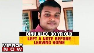 Missing Argentina Football Fan Dinu Alex's Body Found In River In Kerala