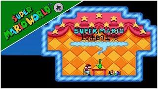 Mario Versus The Police
