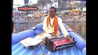 Chitrakoot Mahima Vol 02/04/ Chandra Bhushan Pathak