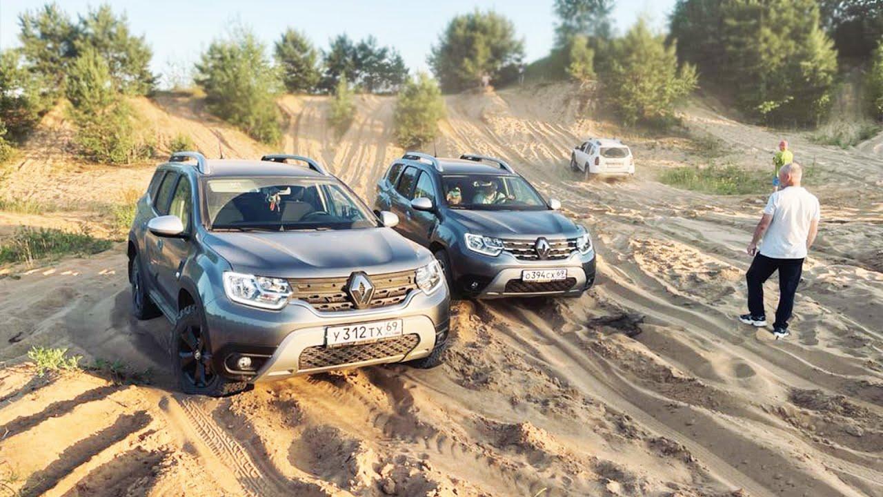 УДЕЛАЛИ... СПОР старых и новых Renault Duster на бездорожье. Бензин 1.3 турбо, 1.6, 2.0. Дизель 1.5