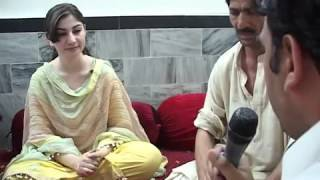 Repeat youtube video Swat Female Singer  interview 2014