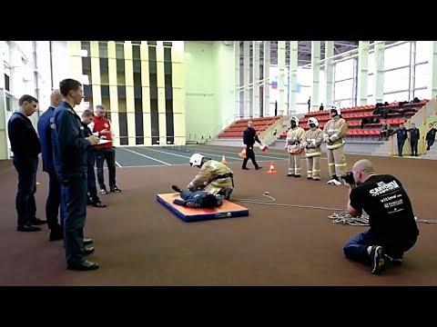 Пожарная безопасность WorldSkills - квалификационный отбор