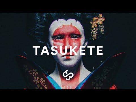 Tasukete - Japanese Type Beat Asian Rap Instrumental | New Beat 2017
