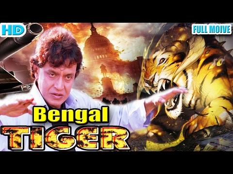 Bengal Tiger | Mithun Chakraborty | Roshini Jaffrey | Shakti Kapoor | Full HD Movie
