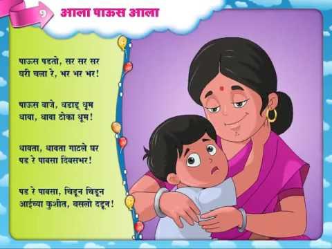 Balbharti Marathi Book