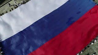 По всей России отмечают День государственного флага.