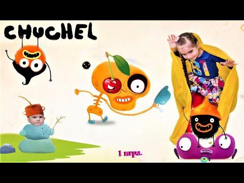 CHUCHEL (Чучел) забавная и весёлая детская игра.  Смешное видео для детей (DivRiK Play).