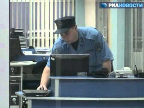 Georgian Police/ქართული პოლიცია RIA Novosti