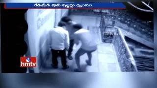 Thieves Break Ready Made Shop Shutters and Robbed in Warangal | CCTV Footage | HMTV