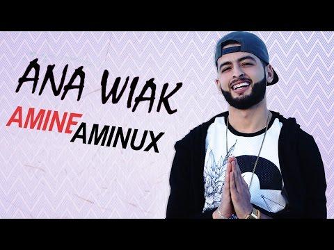 Amine Aminux - Ana Wiak (Official Audio) | أمين أمينوكس - أنا وياك