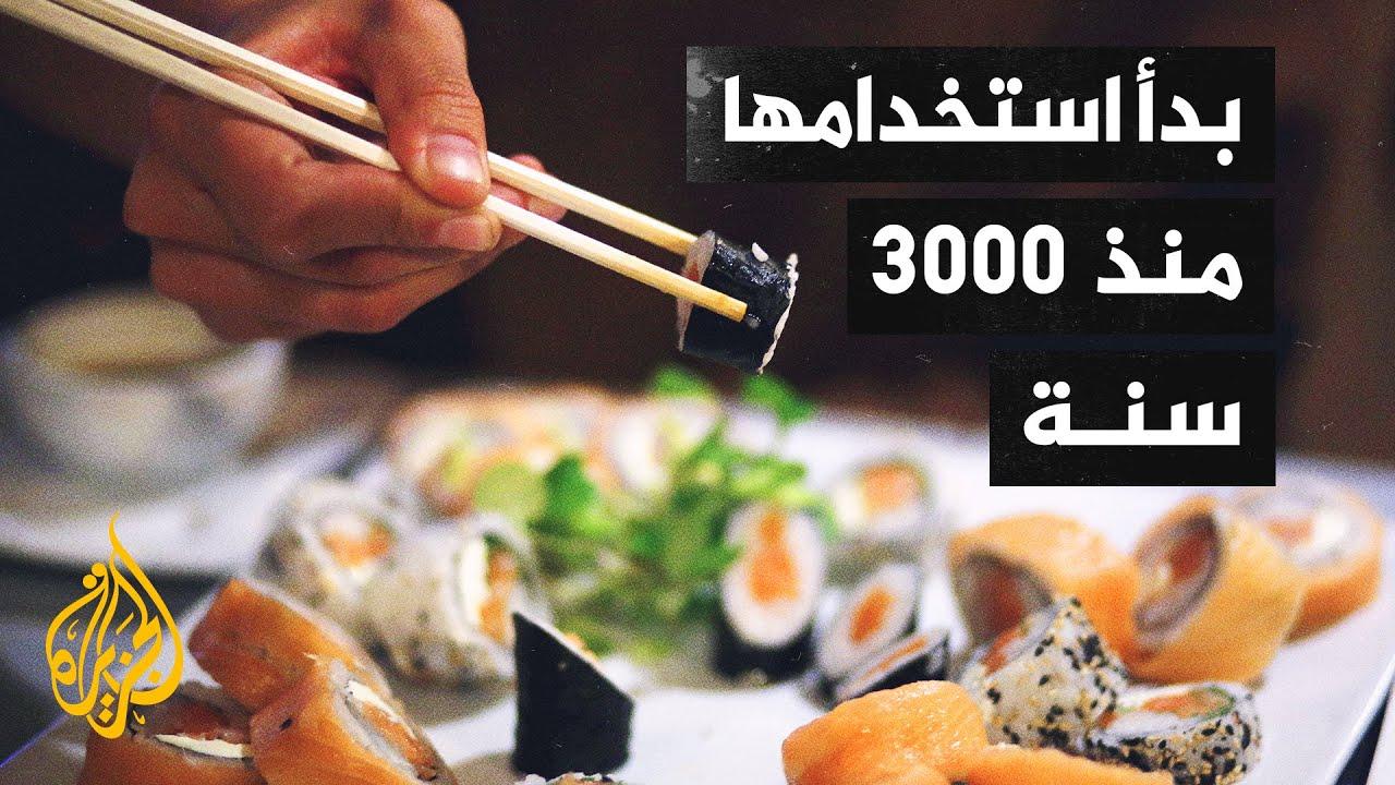 عيدان الطعام موروث ثقافي ياباني عريق.. تعرف على كيفية استخدامها  - نشر قبل 3 ساعة