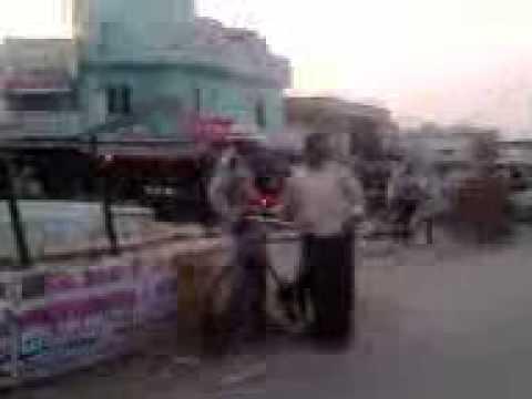 Bhagwa Ki Chungi, Pratapgarh, Uttar Pradesh26463