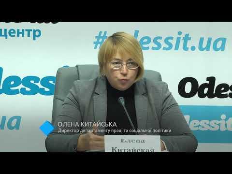 Монетизация субсидий: с