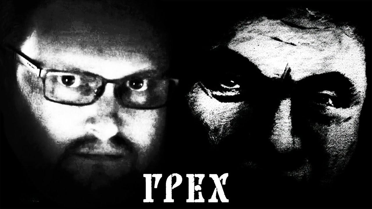 ДЕРЕВЕНСКИЙ УЖАС ► The Sin